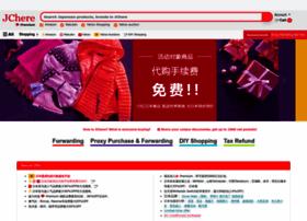 jchere.com