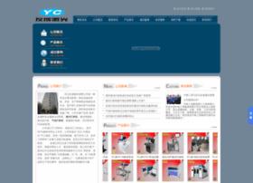 jchi.com.cn