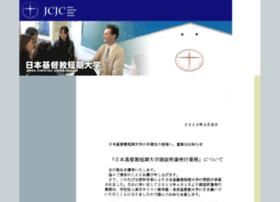 jcjc.ac.jp