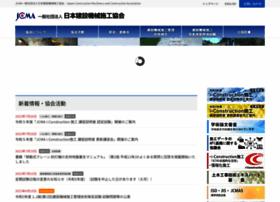 jcmanet.or.jp