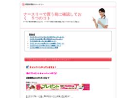 jcomwest.jp