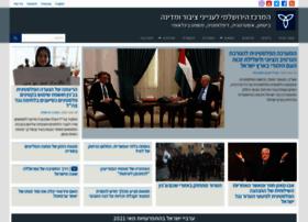 jcpa.org.il