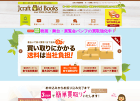 jcraft-old-books.com