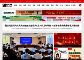 jcrb.com.cn