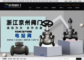 jcs-valve.com