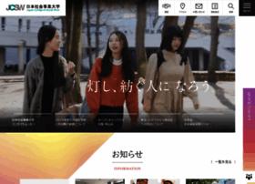 jcsw.ac.jp