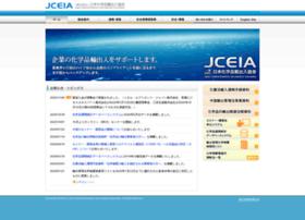 jcta.or.jp