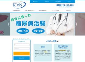 jcvn.jp