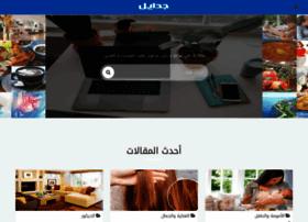 jdael.net