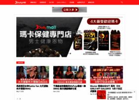 jdailyhk.com