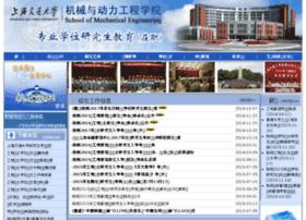 jdgs.sjtu.edu.cn
