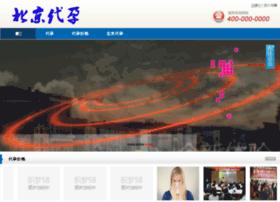 jdguanjia.com
