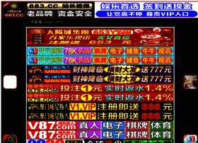 jditservices.com