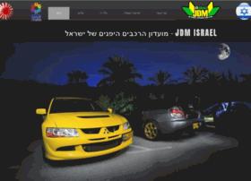 jdm-israel.com