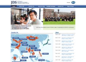 jds-scholarship.org