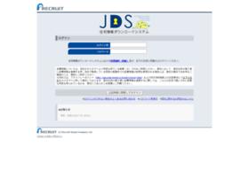 jds.jutakujoho.jp