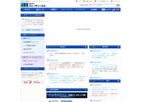 jds.ne.jp
