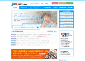 jdss.or.jp