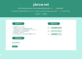 jdzrcw.net