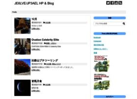je6lve.tom-system.com