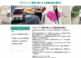 jeanlouisfoulquier.com