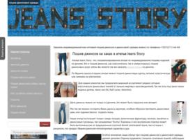jeans-story.ru