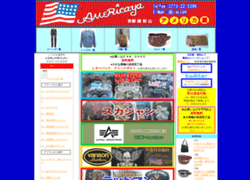 jeansshop-americaya.com