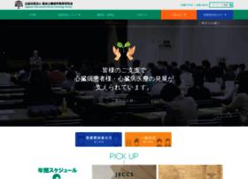 jeccs.org