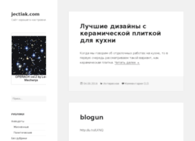 jectiak.com