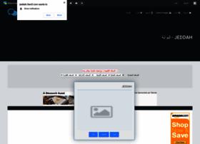 jeddah.0wn0.com