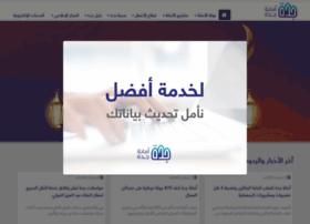 jeddah.gov.sa