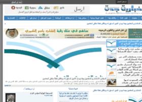 jeddahnews.org