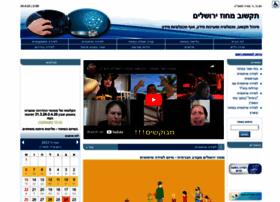 jedu.org.il