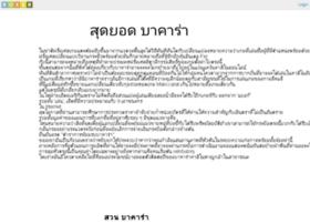 jeedcok.roxer.com
