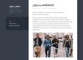 jeel-libya.net