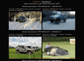 jeep-forum.ru