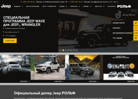 jeep-rolf.ru