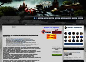 jeepgarage.ru
