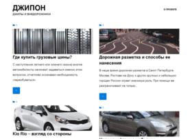 jeepon.ru