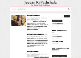 jeevankipathshala.com