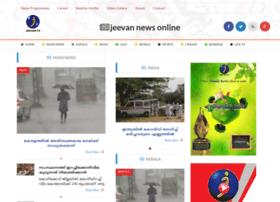 jeevannewsonline.com