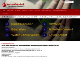 jeevanrakshak.org