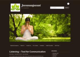 jeevansanjeevani.org