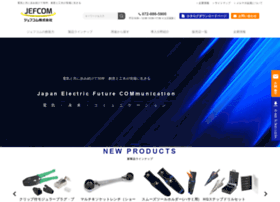 jefcom.co.jp