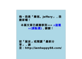 jefferylin.pixnet.net