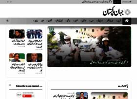 jehanpakistan.com