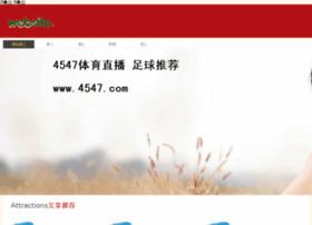 jejuegg.com