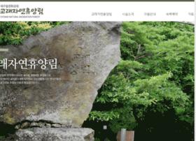jejustoneparkforest.com