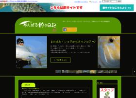 jellyfrog.ti-da.net