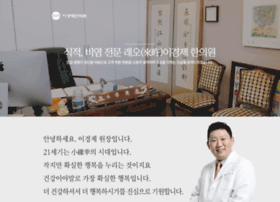 jema.co.kr